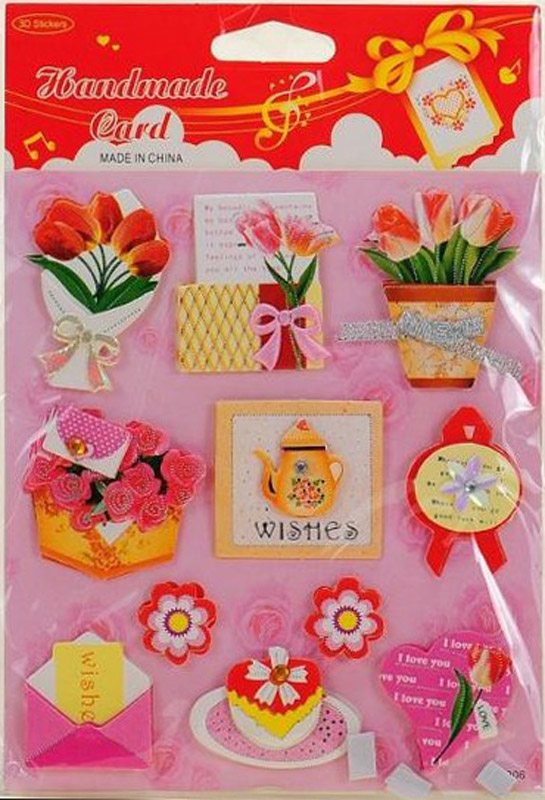 Wishes handmade paper 3D sticker for cardmaking