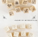 joy wooden stamp for scrapbooking